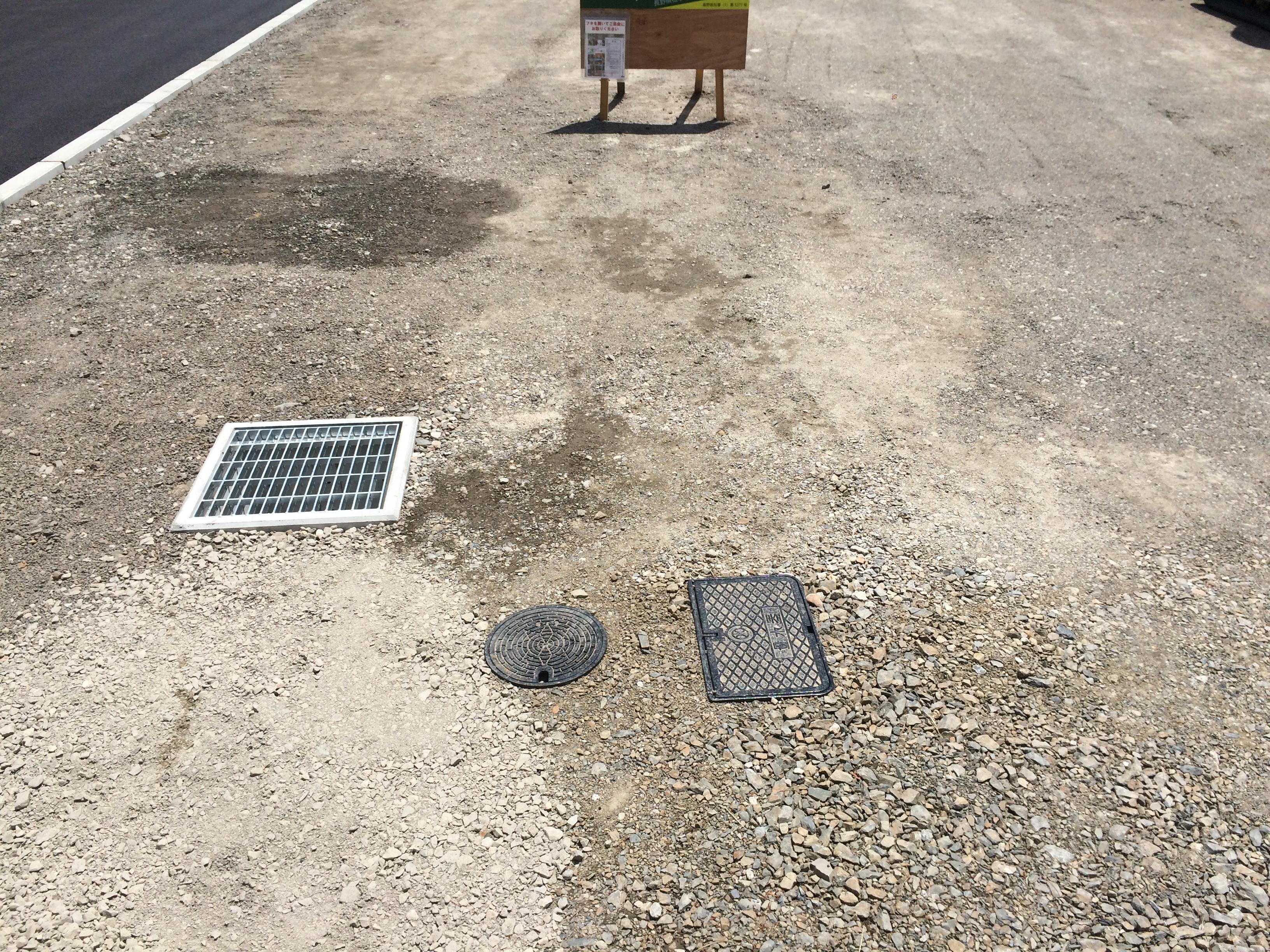 宅内上水メーターボックス汚水桝浸透桝